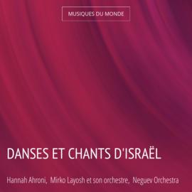 Danses et chants d'Israël