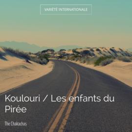 Koulouri / Les enfants du Pirée