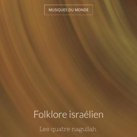 Folklore israélien