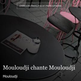 Mouloudji chante Mouloudji