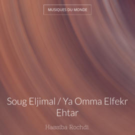 Soug Eljimal / Ya Omma Elfekr Ehtar
