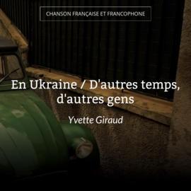 En Ukraine / D'autres temps, d'autres gens