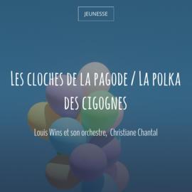 Les cloches de la pagode / La polka des cigognes