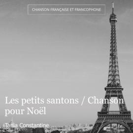 Les petits santons / Chanson pour Noël