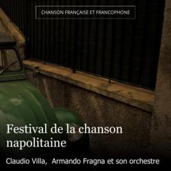 Festival de la chanson napolitaine