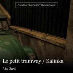 Le petit tramway / Kalinka