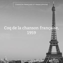 Coq de la chanson française, 1959